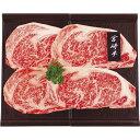 食品 - 【送料無料】宮崎牛 ロースステーキ MRステーキ600 単品【f7263-y01】