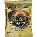 楽天ワールドデポ白子のり お茶漬けサラサラプレミアム鮭 単品【f7359-y01】