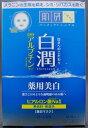 【送料無料】肌研(ハダラボ) 白潤 薬用美白マスク 【 ロート製薬 】 【 シートマスク 】日用品 化粧品基礎化粧品