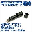 Callaway キャロウェイ キャロウェイ NEWレガシー ブラック / BIG BERTHA / X2 HOT 専用スリーブ 335tip