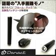 DANACT 電子タバコ バッテリー 充電器つき 電子タバコ用バッテリー USB充電器付き!互換スターターキットで迷ったらコレ!