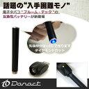 プルームテック 互換 電子タバコ バッテリー 充電器つき 電子タバコ用バッテリー 本体 USB充電器付き!互換 スターターキットで迷ったらコレ!