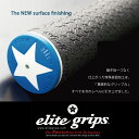 エリートグリップ elite grip Y360°S XT ゴルフ グリップ メール便対応