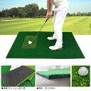 ゴルフ練習マット/ショット用スタンスマット(超特大150cm×100cm)人工芝マット/打席