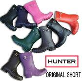 【ポイント10倍 8/27限定】ハンター 靴 オリジナル ショート 23758 HUNTER ORIGINAL SHORT メンズ・レディースBLACK・AUBERGINE・CHOCOLATE・DARKOLIVE・FUCHSIA・GREEN NAVY・RED レインブーツ RAIN BOOT ショート丈
