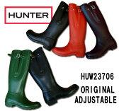 【ポイント10倍 8/27限定】ハンター 靴 オリジナル アジャスタブル HUW23706 HUNTER ORIGINAL ADJUSTABLE メンズ・レディースBLACK・AUBERGINE・CHOCOLATE・DARKOLIVE・FUCHSIA・GREEN NAVY・RED レインブーツ RAIN BOOT ロング丈