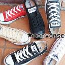 【送料無料】 コンバース キャンバス オールスター OX CONVERSE CANVAS ALL STAR OX ローカット レディース メンズ BLACK・WHITE・RED…