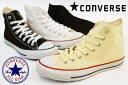 【送料無料】 コンバース キャンバス オールスター HI CONVERSE CANVAS ALL STAR HI ハイカット レディース メンズ BLACK・WHITE・RED…