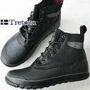 トレトン RMB 2533 アビスコ Tretorn abisko rubber boot メンズ カジュアル ショート丈 レースアップ アウトドア B(BLACK:ブラック)・BR(BROWN:ブラウン)