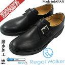送料無料 リーガル ウォーカー 103W AH B(ブラック) REGAL WALKER メンズ フォーマル ビジネス BLACK ウォーキングシューズ