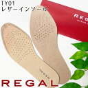 REGAL TY01 LEATHER INSOLE リーガル...