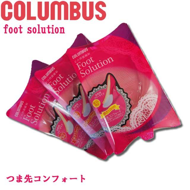 コロンブス フットソリューション つま先コンフォート クリア 女性用フリーサイズ COLUMBUS foot solution 爪先 インソール ジェル レディース 中敷 CLEAR 足の問題緩和