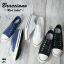 ブラチアーノ Bracciano メンズ スリッポン BR0431 ブラッチャーノ ローカット スニーカー ビンテージテイスト