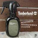 ティンバーランド Timberland スエード&ヌバッククリーナー クリーナー A1FL4 汚れ落とし お手入れ 靴磨き シューケア メンズ レディース スエード ヌバック evid