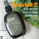 ティンバーランド Timberland エアライダー ブーツ&シュー リフレッシャー 消臭剤 A1FKS 5.07fl....