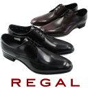 【送料無料】(一部地域除く)REGAL 727R AL リー...