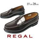 ショッピングビジネスシューズ リーガル 靴 メンズ REGAL ローファー 革靴 紳士靴 【送料無料】2177EB ビジネスシューズ 大きいサイズ フォーマル ワイズ2E リクルート フレッシャーズ 就活 通学 学生 通勤 ビジネス DBR ダークブラウン 本革 evid