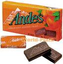 アンデス チョコラティオレンジ シン