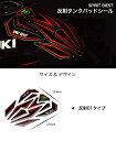 Unbalanced バイク用 タンクパッド スパルタンデザイン 01