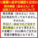 にんじんジュース アイテム口コミ第6位