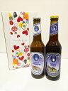 【プレゼントに】ホフブロイ飲み比べお試しビールセット(ヘーフェヴァイツェン&ドゥンケル)2本送料無料ドイツビール輸入ビール お返し ギフト 贈与