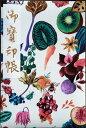 (全26柄)英国リバティ社の生地を使った御朱印帳 膨らし表紙 リバティー生地 かわいい 花柄 Lサイズ18x12センチ 60ページ ビニールカバー付き 鳥の子紙 RW-21L