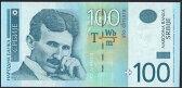 セルビア 100 dinara 発明家ニコラ・テスラ 2006-2013年