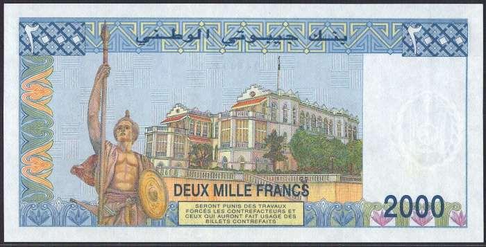 ジブチ 2000 francs 若い女性とラク...の紹介画像2
