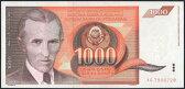 ユーゴスラビア 1000 dinara 発明家ニコラ・テスラ 1990年