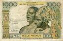 【レア!!】西アフリカ諸国 1000 francs 現地の男女/老人と吊り橋 1971年(type6) 美-
