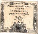 ★必見★フランス革命当時の紙幣 15sols 1793年 serie 1059 美