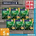 ポイント5倍【送料無料】オプティフリープラス360ml×12(ケース付) (後払い可)