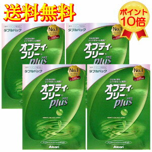 Point 10 x Opti-free plus 360ml×8 (with case) 10P18Oct13