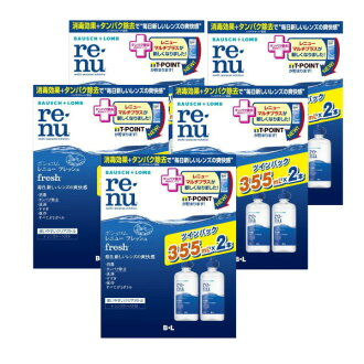 Point 5 times! ★ レニューフレッシュ (renew multi plus) 355ml×10 the case with ★ 05P18Oct13