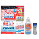 Point 5 times! !50 ml of *1 ★, hardware case [I challenge Rakuten low!] for three ワンオーケア pack ,★ carrying [Asahi Chemical Industry eye me] [northeastern revival _ Aomori] is 05P11Jun13 [1koff] [RCP]