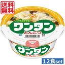 送料無料 マルちゃん ワンタン カップ ミニ とんこつ 37g ×12食 【1箱】(わんたん 雲呑 インスタント)東洋水産