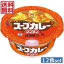 送料無料 マルちゃん スープカレーワンタン カップ ミニ  29g ×12食 【1箱】(わんたん 雲呑 インスタント)東洋水産