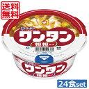送料無料 マルちゃん ワンタン カップ ミニ 坦坦スープ 32g ×24食 【2箱】(わんたん 雲呑 インスタント)東洋水産