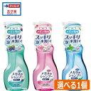 ショッピングシャンプー ソフト99 メガネのシャンプー 除菌EX×1個 各3種から選べる あす楽対応