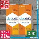 (後払OK)オフテクス ファーストケア クリアデュー cleardew(360ml)×2本(送料無料)(ポイント20倍)