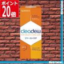 (後払OK)オフテクス ファーストケア クリアデュー cleardew(360ml)×1本(ポイント20倍)