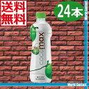 【期間限定】【送料無料】リードオフジャパン ココマックス 280mlペットボトル×24本