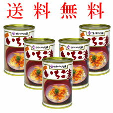 Point 5 times! Strawberry sauce 5 cans set! Urchins and abalone scraps 05P28oct13