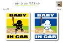 BABY IN CAR マグネット【野球・バッターイチローバ...