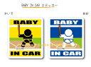 BABY IN CAR ステッカー(シール)【野球・バッター...