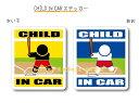 CHILD IN CAR ステッカー(シール)【野球・バッタ...