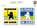 IN CAR マグネット大人バージョン【野球・バッターイチローバージョン】〜打者・スラッガー が乗っています〜・カー用品・おもしろ か..