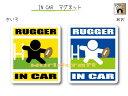 IN CAR マグネット大人バージョン【ラグビーバージョン】〜RUGGERが乗っています〜・カー用品・おもしろ かわいいマグネットシート・..