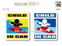 CHILD IN CAR マグネット【サーフィンバージョン】〜子供が乗っています〜・カー用品・かわいい 子どもグッズ・セーフティードライブ..
