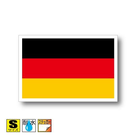 ■ドイツ国旗ステッカー(シール) 屋外耐候耐水 Sサイズ 5cm×7.5cm ヨーロッパ /スーツケースや車などに! 防水仕様